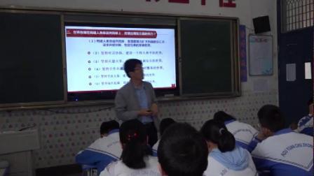 人教部编版法制与道德九下2.2《谋求互利共赢》课堂教学视频实录-王学嵘