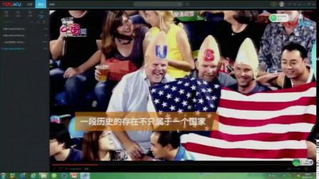人教部编版法制与道德九下2.2《谋求互利共赢》课堂教学视频实录-王照华