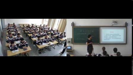人教部编版法制与道德九下2.2《谋求互利共赢》课堂教学视频实录-丁莉