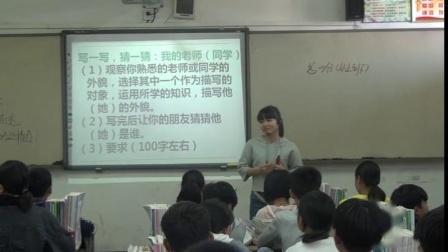 人教部编版语文八上第二单元《写作:学写传记--外貌描写》课堂教学视频实录-谭婷婷