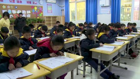 三年级英语课堂教学视频-绘本教学Wish's Wish-通用版(韩雪芹)