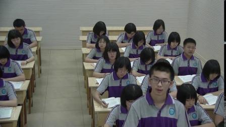 部编版道德与法治八上8.2《坚持国家利益至上》课堂教学视频实录-江慧芳